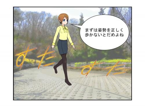 歩く1_001