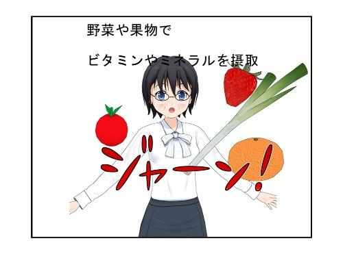 大人ニキビ3_001
