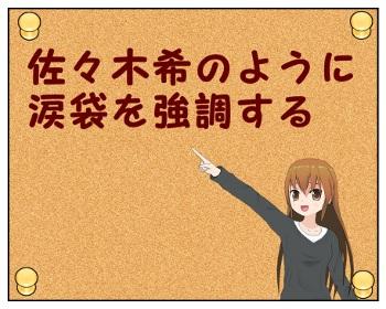 brown4_001